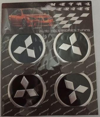 4 x 60mm Stickers Logo Emblem Hub Caps